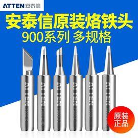 安泰信936烙铁头刀头内热式电洛铁头焊接焊头恒温通用型烙铁头图片