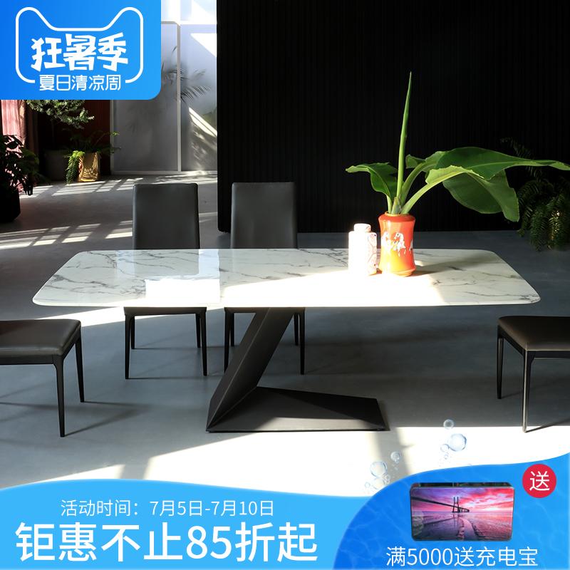北欧工业风餐桌椅组合现代简约极简创意后现代铁艺大理石餐桌家具