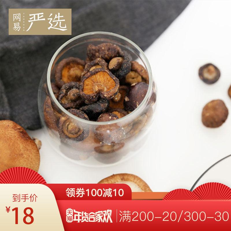 网易严选  小香菇脆 100克 香菇干蔬菜干办公室休闲健康零食小吃