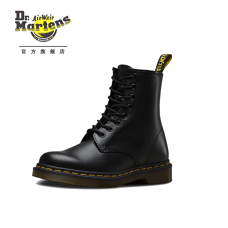 Dr. Martens 1460 Classic smooth 8-hole Martin boots star men's and women's short boots