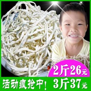 茉莉娃木瓜丝干500g广西横县特产青木瓜条干农家自制散装木瓜丁条