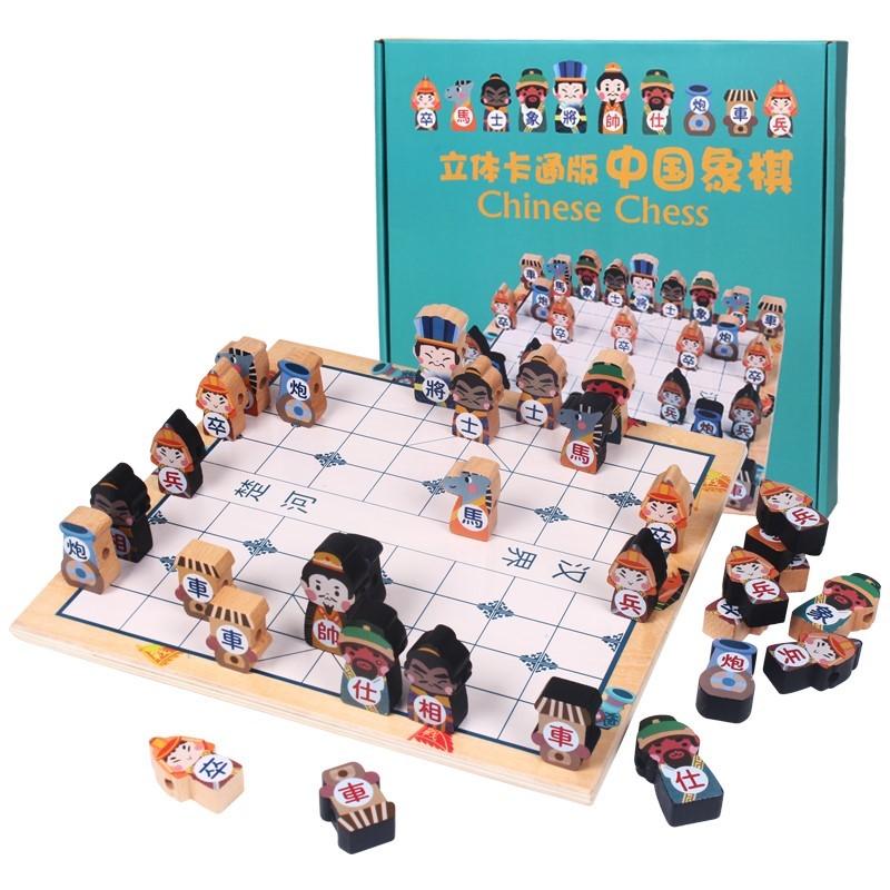 Китайские шахматы / Шахматы Артикул 614736370741