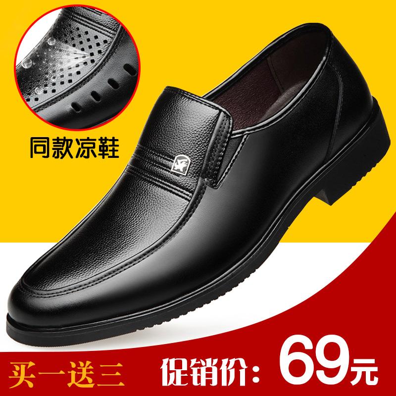 皮鞋男商务一脚蹬夏天镂空透气爸爸鞋休闲棕色无鞋带真皮男士鞋子