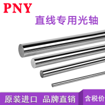 Linear optical Axis guide rail chrome rod hard bearing steel quenching 68101213162025303540450