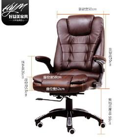时尚真皮高档椅家用人体工学老板椅