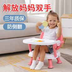 宝宝餐椅家用儿童吃饭桌椅可折叠便携式婴儿靠背椅绑矮款安全防摔