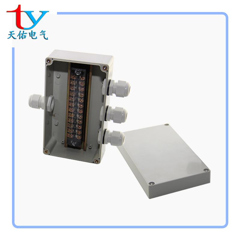 160*90*60一进三出 接线盒 分线盒防水盒 防水接线盒 12位端子盒