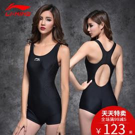 李宁泳衣女运动新款保守遮肚显瘦连体温泉泳装黑色专业2020游泳衣
