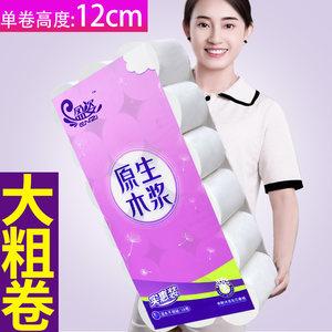 盈姿 无芯大卷纸家用卫生纸巾实惠装 手纸大卷厕纸卷筒纸整箱批发