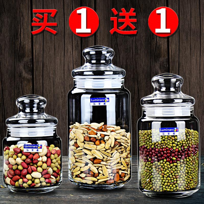 乐美雅密封罐食品玻璃大容量茶叶罐子辅食小号储物罐奶粉罐子无铅