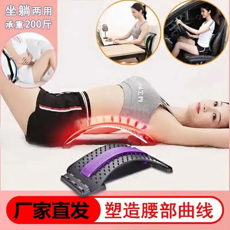 腰椎颈椎拉伸舒缓器DJ2男女通用尔妤生活馆塑造腰部曲线速感。