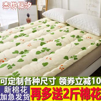 定做手工加厚纯棉花家用床垫棉絮