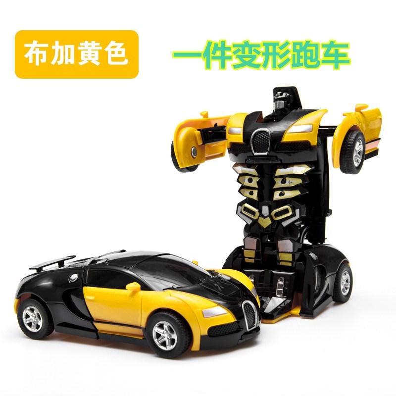 晗变形玩具金刚5 儿童男孩惯性玩具大黄蜂一键惯性撞击PK汽车机器正品保证