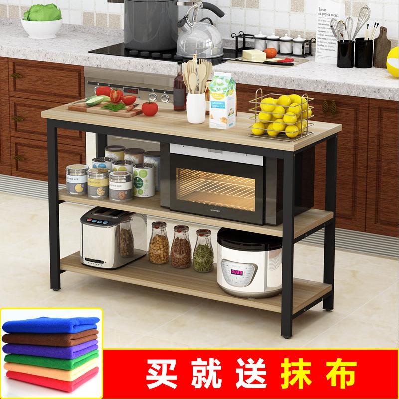 Кухня стол вырезать блюдо стол операционная тайвань этаж кухня стеллажи легко длинный стол многослойный стол бесплатная доставка стандарт