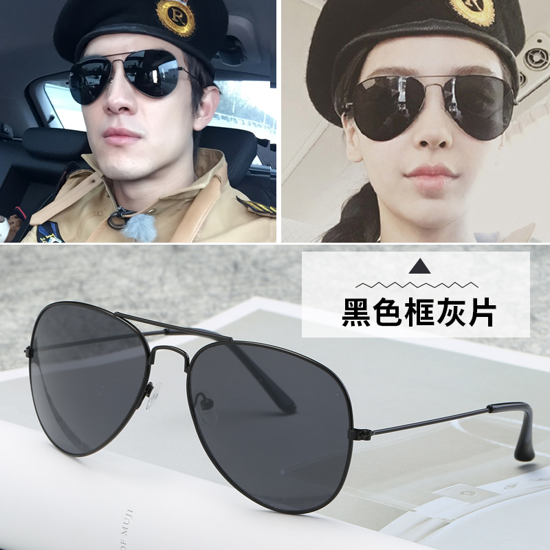 Air force eyeglasses pilot Style Sunglasses ha Sunglasses toad glasses women fashion and handsome men driving