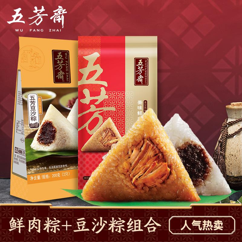 网红三只松鼠小零食小吃良品铺子一整箱休闲食品大肉粽粽甜粽子
