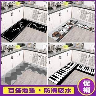 地垫厨房脚垫吸水垫子防滑ins北欧黑白卧室床边垫卫生间门垫