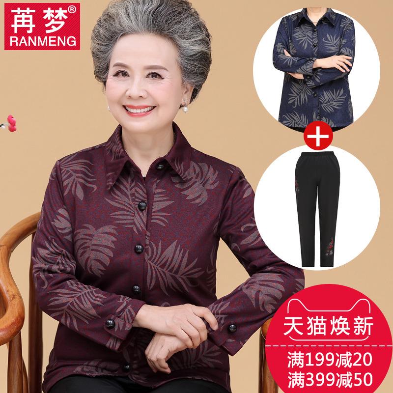 2018新中老年人女装春装衬衫妈妈装奶奶春秋外套短款长袖上衣大码