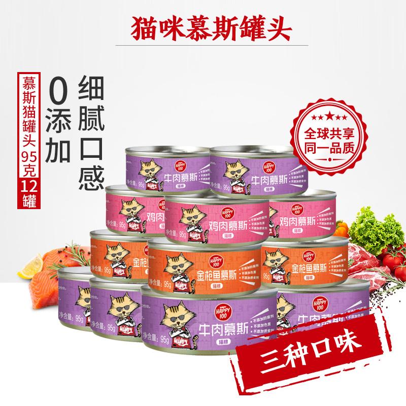 Wanpy/顽皮猫罐头鸡肉牛肉金枪鱼慕斯罐头湿粮猫咪零食95g*12罐