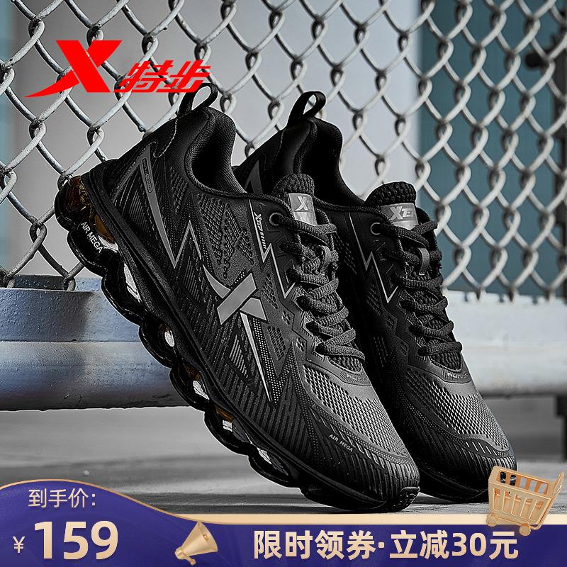 特步运动鞋AIR MEGA1.0全掌气垫鞋男士2020秋季减震跑鞋跑步鞋