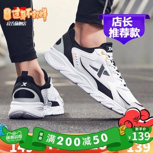 2020新款 运动鞋 鞋 子 特步男鞋 休闲鞋 跑步鞋 男春夏季 轻便减震跑鞋