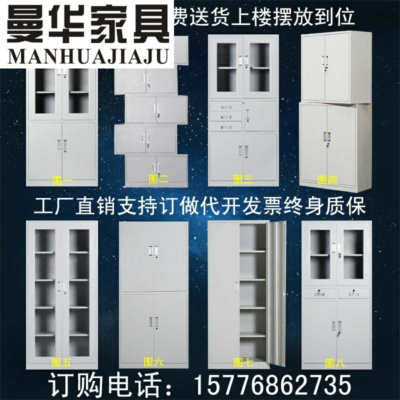 柔曼j钢制a4办公文件柜带锁抽屉档案柜铁皮柜铁卷柜五节家具同款