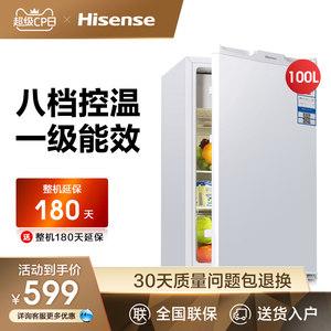 海信100l单门小型家用租房小冰箱