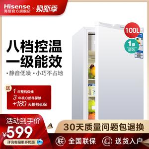 领30元券购买海信100l单门小型家用租房小冰箱