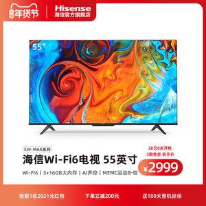Hisense/海信 55E3F-MAX 55英寸4K全面屏智能网络高清平板电视