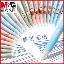 晨光消字笔魔笔复写笔小学生用消字笔双头魔擦纯蓝可爱消字复写笔一头可擦一头复写无痕可擦钢笔的大容量批发