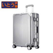 Ito suitcase, male aluminum frame, universal wheel, pull rod box, female 20 inch boarding box, password leather case, travel box 24 inches.