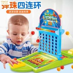 投篮游戏机手指弹射篮球场弹珠四连环 桌上桌面双人对战 桌游玩