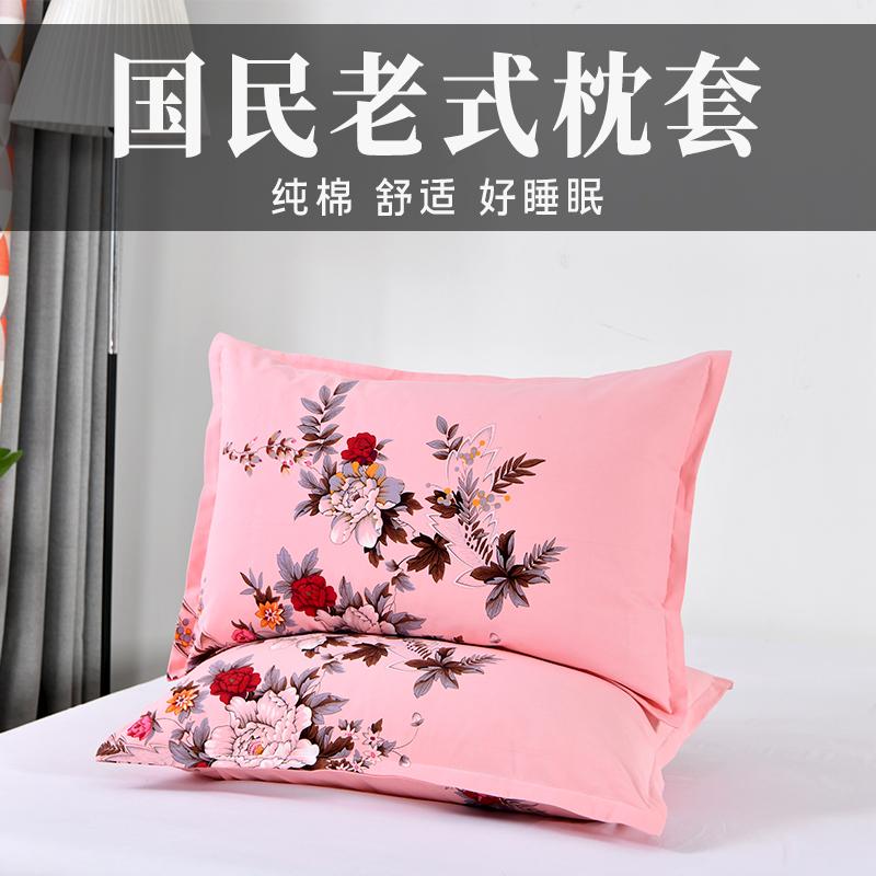 48cm×74cm老粗布老式粉色复古枕套一对装厚家用纯棉加厚全棉大号