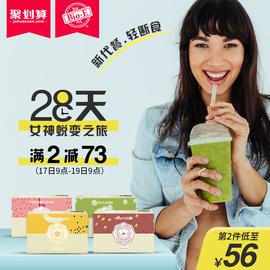 澳洲Bio-E代餐粉低热量饱腹食品膳食纤维低卡零食代餐奶昔28条/盒图片