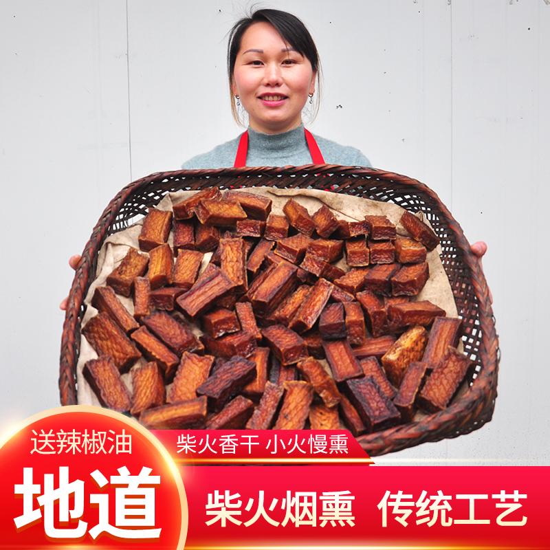 农家柴火烟熏自制腊豆腐湖南特产手工香干豆干武冈白溪洛南豆腐干