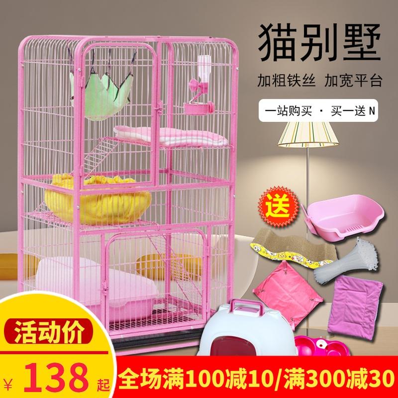 猫笼子特价包邮猫二层双层猫舍别墅热销14件限时2件3折