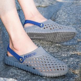 包头拖鞋夏季洞洞鞋男士防滑透气休闲男鞋懒人拖鞋沙滩鞋浴室凉鞋