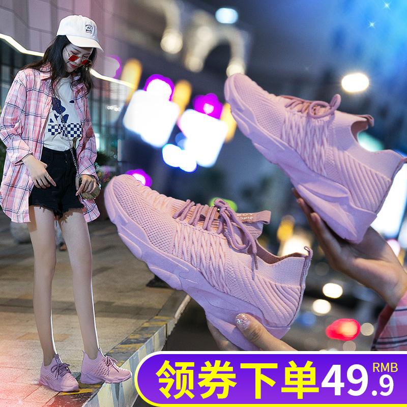 淘皮猫INS超火鞋子2020新款女运动鞋透气飞织百搭休闲鞋DD跑步鞋