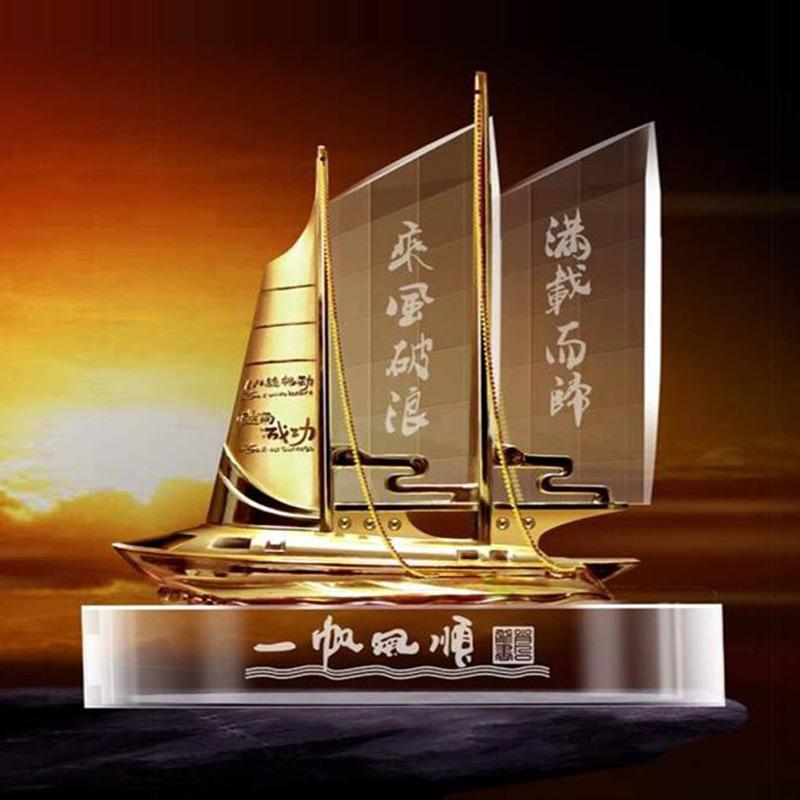 一帆风顺水晶摆件周年纪念品帆船