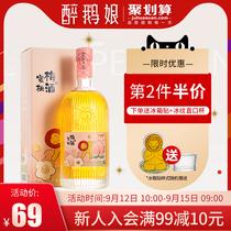 CHOYA明石信威士忌梅酒梅子酒CHOYA日本进口蝶矢俏雅2瓶装
