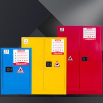 GE explosion-proof cabinet chemical Biological Safety Cabinet Laboratory industrial fire cabinets dangerous flammable and explosive cabinets