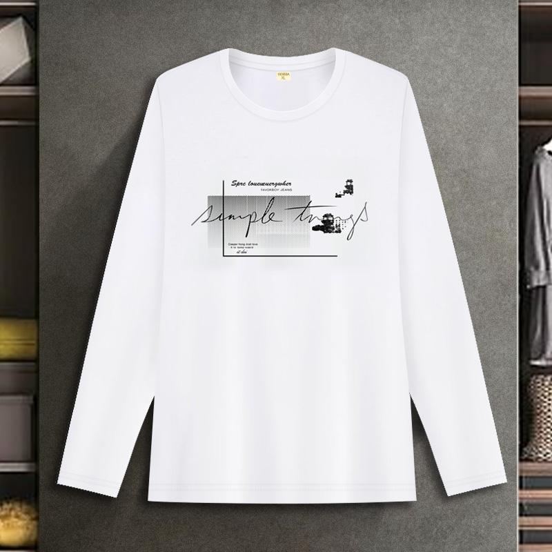 2021新款秋季男士长袖t恤纯棉白色体恤男装打底衫上衣服潮流圆领