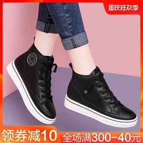 黑色高帮鞋秋季新款2020爆款女鞋