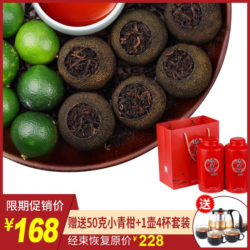 Оригинальный зеленый чай Артикул 573777455989