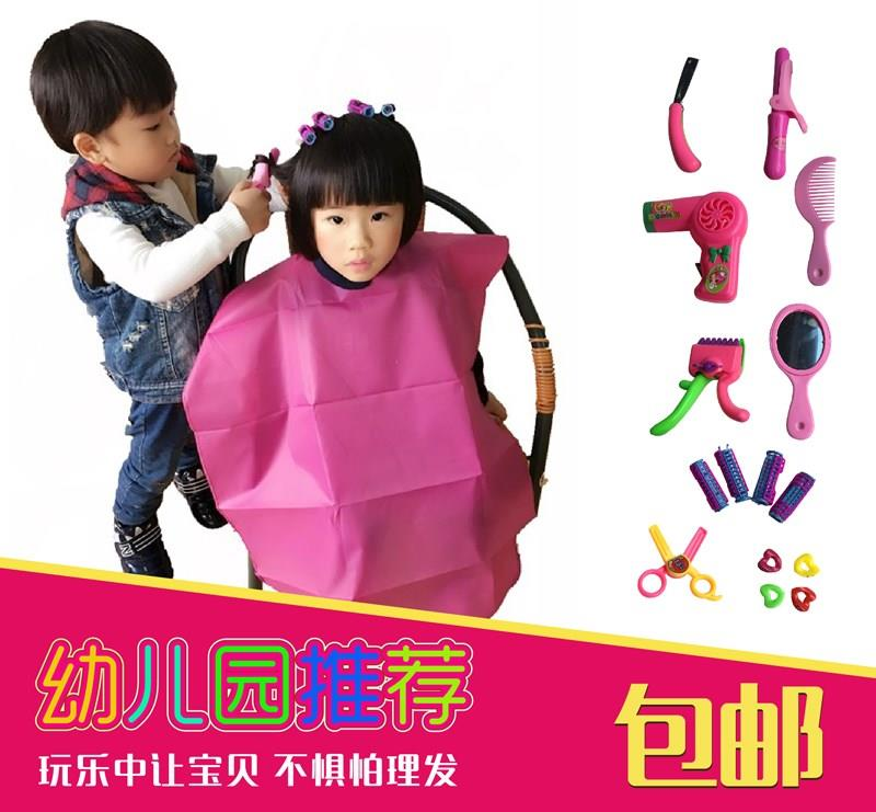 Kindergarten barber shop area toy wig simulation hairdressing area corner material role play puzzle game