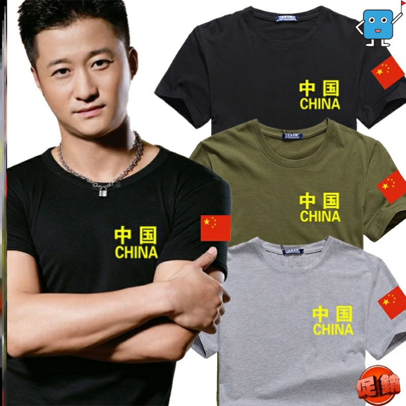 Summer mens short sleeve T-shirt youth sleeve vest pure white black simple large Chinese cotton T-shirt