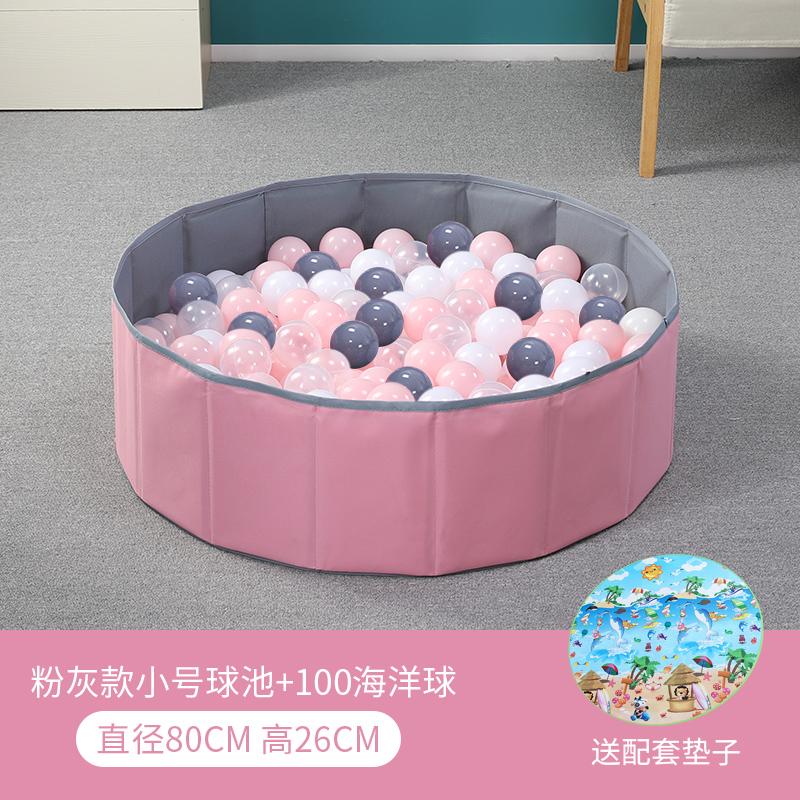 家用海洋球池宝宝小球室内红波波球假一赔三
