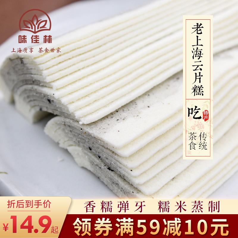麻仁味云片糕桃片上海特产传统糕点老人怀旧食品回忆零食500g袋
