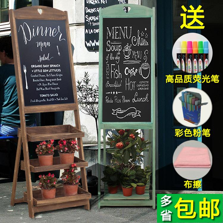 Твердая древесина винтаж Старая вертикальная цветочная подставка черный панель Торговый магазин магазин рукописная реклама панель Написание маркера
