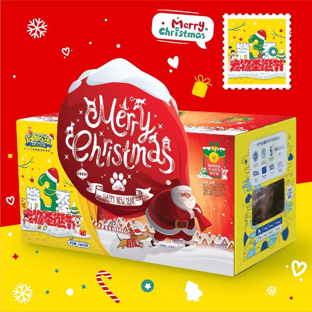 约翰农场圣诞小黄箱10包新鲜鸡肉干鸭肉干鸡肉块宠物狗零食大礼包